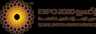 دبی اکسپو Dubai expo